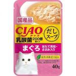 INABA-CIAO-日本CIAO袋裝湯包-健腸乳酸菌-金槍魚-雞肉-扇貝味-40g-黃粉紅-IC-220-CIAO-INABA-寵物用品速遞