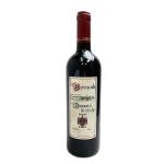 Barossavale Domaine de Moustache 2007 澳洲巴羅莎谷鬍子莊園红酒 750ml 紅酒 Red Wine 澳洲紅酒 清酒十四代獺祭專家
