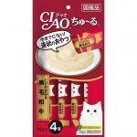INABA-CIAO-日本CIAO肉泥餐包-黑毛和牛肉醬-56g-暗紅-SC-144-CIAO-INABA-寵物用品速遞