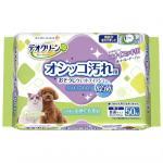 unicharm消臭大師-日本Unicharm-清潔尿垢除菌濕紙巾-50枚-貓犬用-皮膚毛髮護理-寵物用品速遞