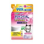 日本獅王LION Pet 貓砂盤用除菌消臭噴霧 補充包裝 280ml (粉紅) 貓咪日常用品 貓砂盤用消臭用品 寵物用品速遞