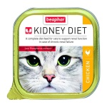 BEAPHAR KIDNEY DIET 腎臟保健配方貓罐頭雞肉100g (黃色) (13379) 貓罐頭 貓濕糧 BEAPHAR KIDNEY DIET 寵物用品速遞