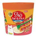 CIAO 貓零食 日本肉泥餐包 雞肉及海鮮味 14g 120本罐裝 SC-213 (橙) 貓小食 CIAO INABA 貓零食 寵物用品速遞