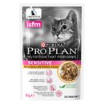 PROPLAN冠能-Pro-Plan-功能性成貓抗敏感配方-醬汁雞肉-85g-12407099-PROPLAN-冠能-寵物用品速遞