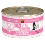 WeRuVa 主食貓罐頭 野生三文魚及魚湯 Kitty Gone Wild 90g (001047) 貓罐頭 貓濕糧 WeRuVa 寵物用品速遞