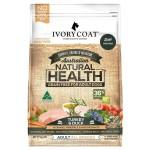 Ivory-Coat-狗糧-火雞肉和鴨肉成犬配方-Turkey-Duck-2kg-Ivory-Coat-寵物用品速遞