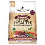 Ivory-Coat-狗糧-羊肉和袋鼠肉成犬配方-Lamb-kangaroo-13kg-Ivory-Coat-寵物用品速遞