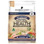 Ivory-Coat-狗糧-雞肉幼犬配方-Chicken-2kg-Ivory-Coat-寵物用品速遞