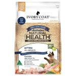 Ivory-Coat-貓糧-雞肉椰子油幼貓配方-Chicken-Kitten-with-Coconut-Oil-3kg-IKC3K-Ivory-Coat-寵物用品速遞