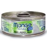 Monge Natural 高蛋白質貓罐頭 太平洋吞拿魚雞肉 80g (MO7221) 貓罐頭 貓濕糧 Monge 寵物用品速遞