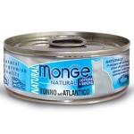 Monge Natural 高蛋白質貓罐頭 大西洋吞拿魚 80g (MO7214) 貓罐頭 貓濕糧 Monge 寵物用品速遞