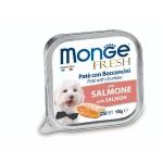 狗罐頭-狗濕糧-Monge-Fresh-狗餐盒-三文魚-100g-MO3086-Monge-寵物用品速遞