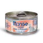 Monge-Natural-真肉絲狗罐-雞肉火腿-95g-MO6941-Monge-寵物用品速遞