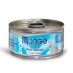 Monge-Natural-真肉絲狗罐-鮮雞柳肉-95g-MO6972-Monge-寵物用品速遞