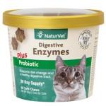 NaturVet天然寶 益生菌保健品 60粒 (貓用) (N3645) 貓咪保健用品 營養膏 保充劑 寵物用品速遞