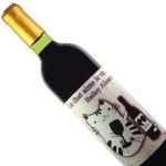 日本山梨縣 I Love Cats Le chat aime le vin Berry Alicanto 葡萄酒紅酒 720ml 紅酒 Red Wine 其他紅酒 清酒十四代獺祭專家