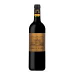 紅酒-Red-Wine-France-Blason-DIssan-2016-法國迪仙酒莊迪仙副牌紅酒-750ml-法國紅酒-清酒十四代獺祭專家