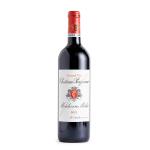紅酒-Red-Wine-France-Chateau-Poujeaux-2016-法國梅多克寶捷紅酒-750ml-法國紅酒-清酒十四代獺祭專家
