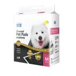 狗尿墊-PETBEST-竹炭檸檬加厚除臭超吸水-寵物尿墊-狗尿墊-狗尿片-45x60-M碼-50枚入-桃紅-狗狗-寵物用品速遞