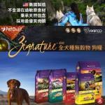 PetChill瘋狂犬-最愛瘋狂寵物用品速遞-狗糧-Zignature 超越 天然無添加狗糧