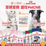 PetChill瘋狂喵-我愛好貓砂-最愛瘋狂寵物用品速遞-貓砂-貓糧-貓零食-貓狗糧至抵保證-RoyalCanin至低至齊-至抵價格保證 Wendy