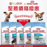 DogChill瘋狂犬-狗糧我至抵-最愛瘋狂寵物用品速遞-狗糧-狗尿墊-狗尿片-狗零食-貓狗糧至抵保證-RoyalCanin-StartOfLife Wendy
