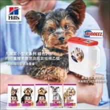 DogChill瘋狂犬-狗糧我至抵-最愛瘋狂寵物用品速遞-狗糧-狗尿墊-狗尿片-狗零食-貓狗糧至抵保證-Hills-糧桶