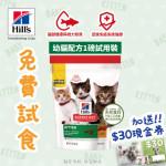 PetChill瘋狂喵-我愛好貓砂-最愛瘋狂寵物用品速遞-貓砂-貓糧-貓零食-貓狗糧至抵保證-HILLS免費試用裝